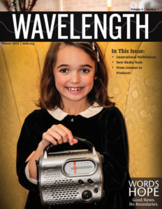 Wavelength cover
